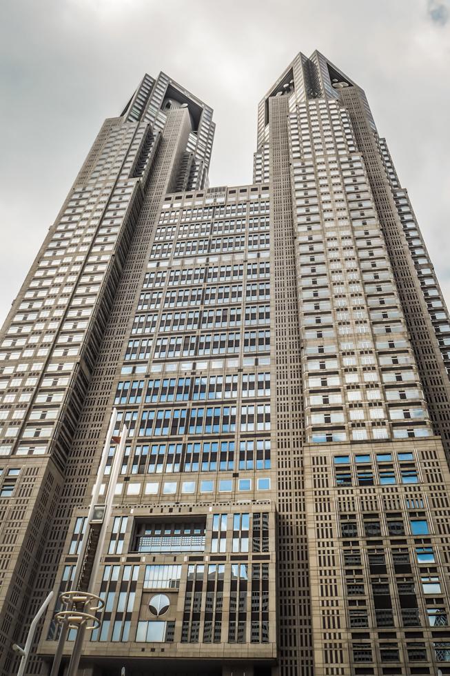 Tokyo government metropolitan building